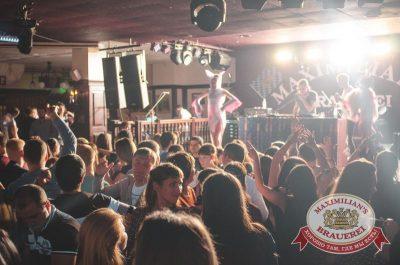 «Дыхание ночи»: Dj Denis Shmelev (Москва), 21 ноября 2015 - Ресторан «Максимилианс» Тюмень - 08