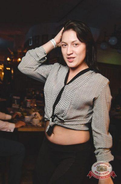 «Дыхание ночи»: Dj Denis Shmelev (Москва), 21 ноября 2015 - Ресторан «Максимилианс» Тюмень - 23