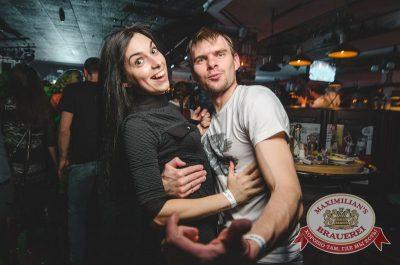 «Дыхание ночи»: Dj Denis Shmelev (Москва), 21 ноября 2015 - Ресторан «Максимилианс» Тюмень - 24