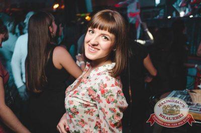 «Дыхание ночи»: Dj Denis Shmelev (Москва), 21 ноября 2015 - Ресторан «Максимилианс» Тюмень - 26