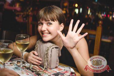 «Дыхание ночи»: Dj Denis Shmelev (Москва), 21 ноября 2015 - Ресторан «Максимилианс» Тюмень - 30