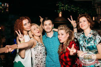 «Дыхание ночи»: Dj Relanium (Москва), 21 апреля 2016 - Ресторан «Максимилианс» Тюмень - 04