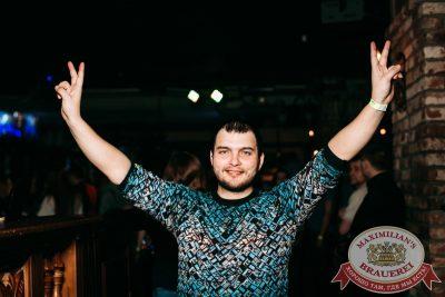 «Дыхание ночи»: Dj Relanium (Москва), 21 апреля 2016 - Ресторан «Максимилианс» Тюмень - 08