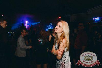 «Дыхание ночи»: Dj Relanium (Москва), 21 апреля 2016 - Ресторан «Максимилианс» Тюмень - 19