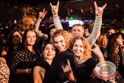 «Дыхание ночи»: Pago (Москва), 5 декабря 2015 - Ресторан «Максимилианс» Тюмень - 04