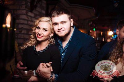 «Дыхание ночи»: Pago (Москва), 5 декабря 2015 - Ресторан «Максимилианс» Тюмень - 06