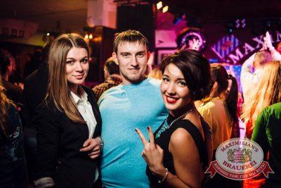 «Дыхание ночи»: Pago (Москва), 5 декабря 2015 - Ресторан «Максимилианс» Тюмень - 08