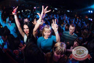 «Дыхание ночи»: Pago (Москва), 5 декабря 2015 - Ресторан «Максимилианс» Тюмень - 12