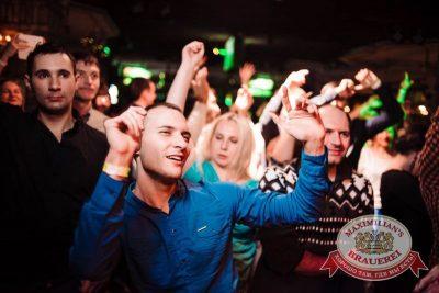 «Дыхание ночи»: Pago (Москва), 5 декабря 2015 - Ресторан «Максимилианс» Тюмень - 17