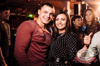 «Дыхание ночи»: Pago (Москва), 5 декабря 2015 - Ресторан «Максимилианс» Тюмень - 28
