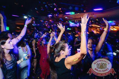 «Дыхание Ночи»: Пенная вечеринка, 5 августа 2016 - Ресторан «Максимилианс» Тюмень - 03