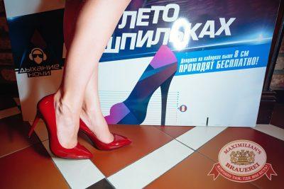 «Дыхание Ночи»: Пенная вечеринка, 5 августа 2016 - Ресторан «Максимилианс» Тюмень - 04