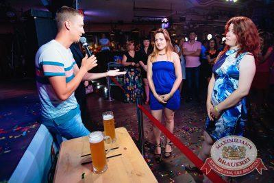«Дыхание Ночи»: Пенная вечеринка, 5 августа 2016 - Ресторан «Максимилианс» Тюмень - 10