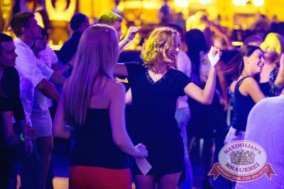 «Дыхание Ночи»: Пенная вечеринка, 5 августа 2016 - Ресторан «Максимилианс» Тюмень - 14