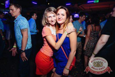«Дыхание Ночи»: Пенная вечеринка, 5 августа 2016 - Ресторан «Максимилианс» Тюмень - 20