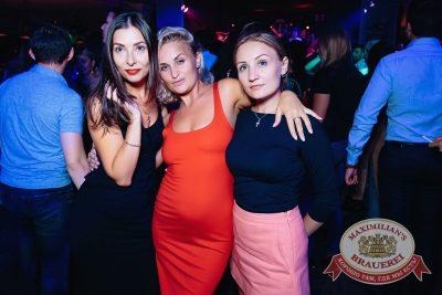 «Дыхание Ночи»: Пенная вечеринка, 5 августа 2016 - Ресторан «Максимилианс» Тюмень - 24