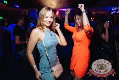 «Дыхание Ночи»: Пенная вечеринка, 5 августа 2016 - Ресторан «Максимилианс» Тюмень - 25