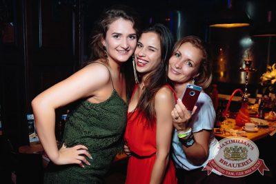 «Дыхание Ночи»: Пенная вечеринка, 5 августа 2016 - Ресторан «Максимилианс» Тюмень - 28