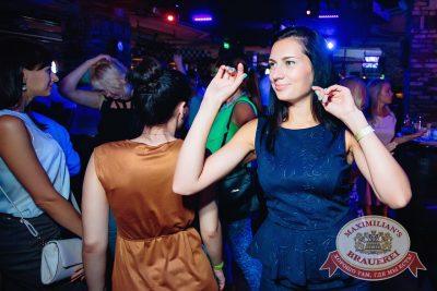«Дыхание Ночи»: Пенная вечеринка, 5 августа 2016 - Ресторан «Максимилианс» Тюмень - 29