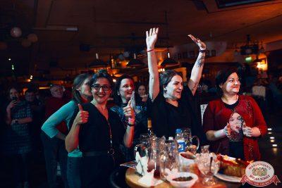 День защитника Отечества, 23 февраля 2020 - Ресторан «Максимилианс» Тюмень - 0008