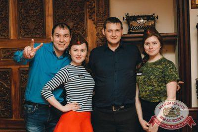 День защитника Отечества, 21 февраля 2016 - Ресторан «Максимилианс» Тюмень - 07