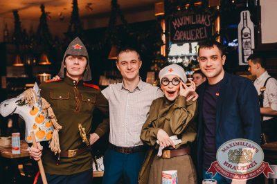 День защитника Отечества, 22 февраля 2016 - Ресторан «Максимилианс» Тюмень - 06