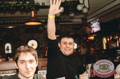 День защитника Отечества, 22 февраля 2016 - Ресторан «Максимилианс» Тюмень - 22