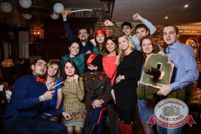 День Защитника Отечества, день второй, 22 февраля 2015 - Ресторан «Максимилианс» Тюмень - 08