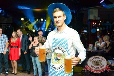 Октоберфест: Фестивальный уикенд. Выиграй тонну пива! 2 октября 2015 - Ресторан «Максимилианс» Тюмень - 01