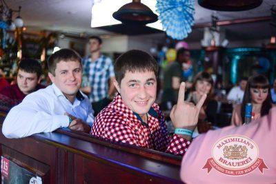 Октоберфест: Фестивальный уикенд. Выиграй тонну пива! 2 октября 2015 - Ресторан «Максимилианс» Тюмень - 06