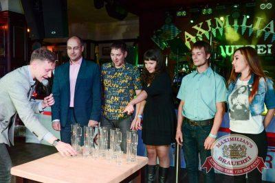 Октоберфест: Фестивальный уикенд. Выиграй тонну пива! 2 октября 2015 - Ресторан «Максимилианс» Тюмень - 12