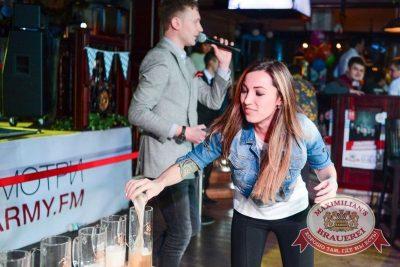 Октоберфест: Фестивальный уикенд. Выиграй тонну пива! 2 октября 2015 - Ресторан «Максимилианс» Тюмень - 13