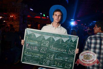 Октоберфест: Фестивальный уикенд. Выиграй тонну пива! 2 октября 2015 - Ресторан «Максимилианс» Тюмень - 16