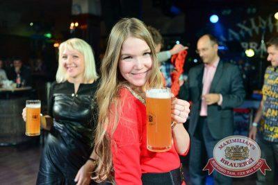 Октоберфест: Фестивальный уикенд. Выиграй тонну пива! 2 октября 2015 - Ресторан «Максимилианс» Тюмень - 20