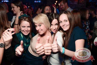Октоберфест: Фестивальный уикенд. Выиграй тонну пива! 2 октября 2015 - Ресторан «Максимилианс» Тюмень - 27