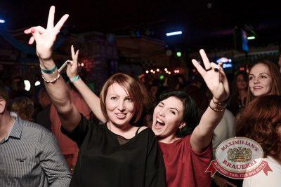 Октоберфест: Фестивальный уикенд. Выиграй тонну пива! 2 октября 2015 - Ресторан «Максимилианс» Тюмень - 28