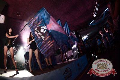Октоберфест: Фестивальный уикенд. Выиграй тонну пива! 2 октября 2015 - Ресторан «Максимилианс» Тюмень - 29