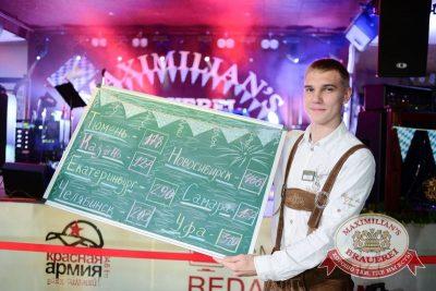 Октоберфест: Фестивальный уикенд. Выиграй тонну пива! 24 сентября 2015 - Ресторан «Максимилианс» Тюмень - 01