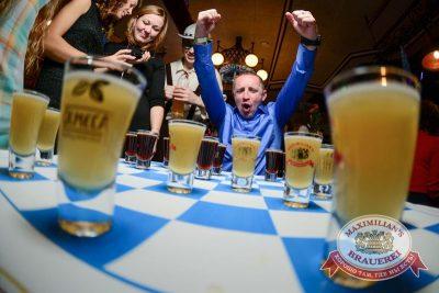 Октоберфест: Фестивальный уикенд. Выиграй тонну пива! 24 сентября 2015 - Ресторан «Максимилианс» Тюмень - 02