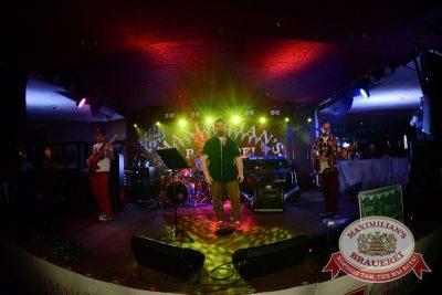 Октоберфест: Фестивальный уикенд. Выиграй тонну пива! 24 сентября 2015 - Ресторан «Максимилианс» Тюмень - 03