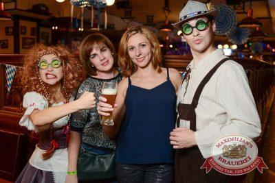 Октоберфест: Фестивальный уикенд. Выиграй тонну пива! 24 сентября 2015 - Ресторан «Максимилианс» Тюмень - 04