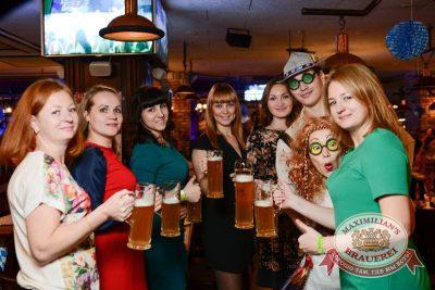Октоберфест: Фестивальный уикенд. Выиграй тонну пива! 24 сентября 2015 - Ресторан «Максимилианс» Тюмень - 06