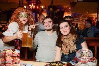 Октоберфест: Фестивальный уикенд. Выиграй тонну пива! 24 сентября 2015 - Ресторан «Максимилианс» Тюмень - 08