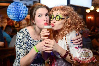 Октоберфест: Фестивальный уикенд. Выиграй тонну пива! 24 сентября 2015 - Ресторан «Максимилианс» Тюмень - 09