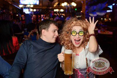 Октоберфест: Фестивальный уикенд. Выиграй тонну пива! 24 сентября 2015 - Ресторан «Максимилианс» Тюмень - 10