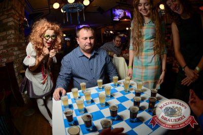Октоберфест: Фестивальный уикенд. Выиграй тонну пива! 24 сентября 2015 - Ресторан «Максимилианс» Тюмень - 12
