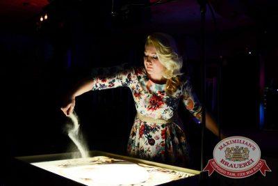 Октоберфест: Фестивальный уикенд. Выиграй тонну пива! 24 сентября 2015 - Ресторан «Максимилианс» Тюмень - 14