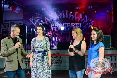 Октоберфест: Фестивальный уикенд. Выиграй тонну пива! 24 сентября 2015 - Ресторан «Максимилианс» Тюмень - 15