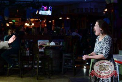 Октоберфест: Фестивальный уикенд. Выиграй тонну пива! 24 сентября 2015 - Ресторан «Максимилианс» Тюмень - 16