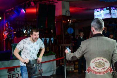 Октоберфест: Фестивальный уикенд. Выиграй тонну пива! 24 сентября 2015 - Ресторан «Максимилианс» Тюмень - 17